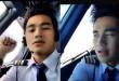 pilot-gadungan